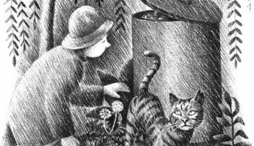 Chapter 01-02  お父さんとネコは良い友だちになりました。