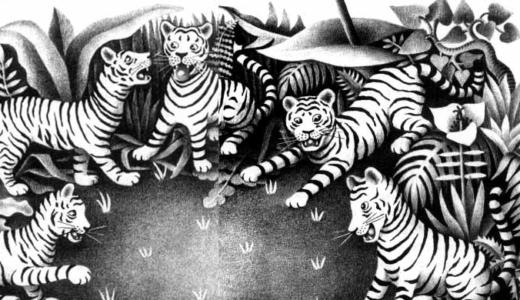 Chapter 05-06 お父さんは7頭のお腹をすかせたトラを見ました。