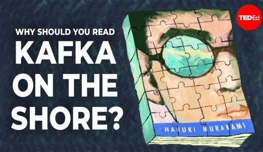 "Why should you read ""Kafka on the Shore""? - Iseult Gillespie"